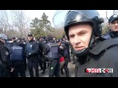 Одесская полиция била патриотов под радостные возгласы и одобрение «ватников»