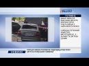 Поліція Києва розповіла подробиці розстрілу авто на польських номерах
