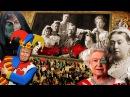 Альцион Плеяды 52 Трамп и Элита Сионистов мировая война падение Царской России Мексиканская Рев