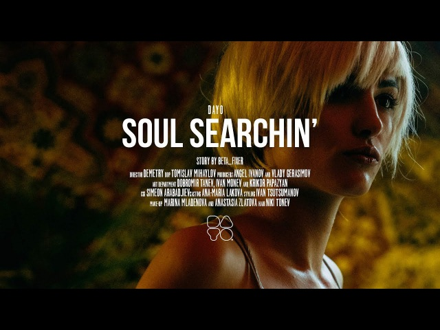 DAYO - Soul Searchin' ft. DESY VOΛEN (official video)