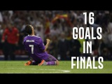 Cristiano Ronaldo - All 16 Goals In Finals 2004/2017