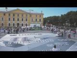 В Петербурге собрали самую большую в России платежную карту