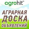 Агрохит