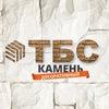ТБС | Декоративный камень | Отделка в Тамбове