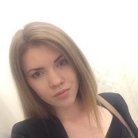 Лиза Тимершина