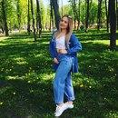 Ольга Бутко фото #41