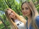Ольга Бутко фото #40