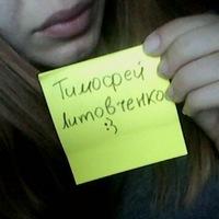 Тимофей Руфин