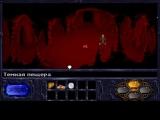 Стрим-прохождение The Legend of Kyrandia (MS DOS). Часть 2