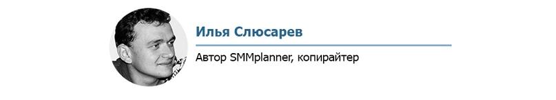 vk.com/ilyaslusarev