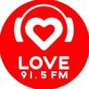 LOVE RADIO СЕРПУХОВ