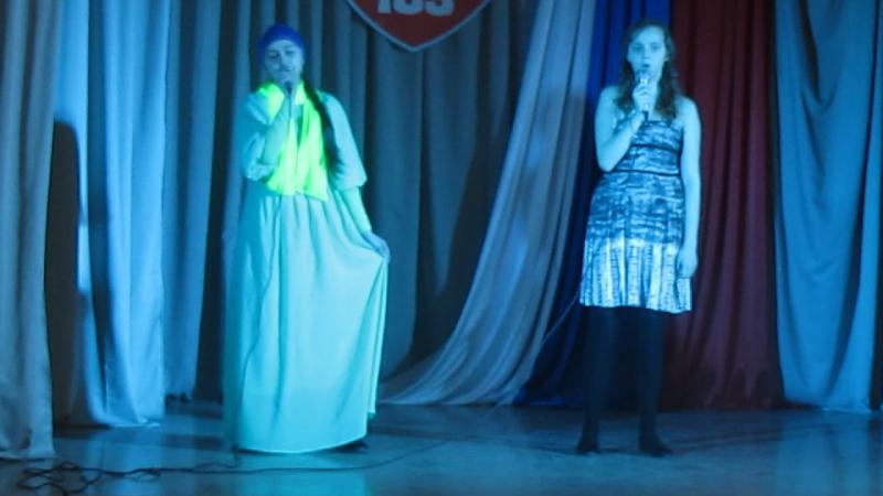 Умеда и Настя :)