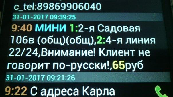 И че?)))