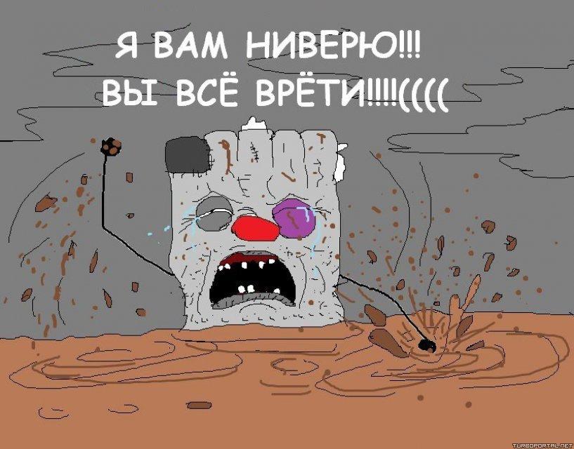 """Сообщество """"Рашка - квадратный ватник"""" заблокировано в российской соцсети - Цензор.НЕТ 9803"""
