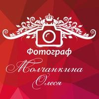 foto_olesya_m