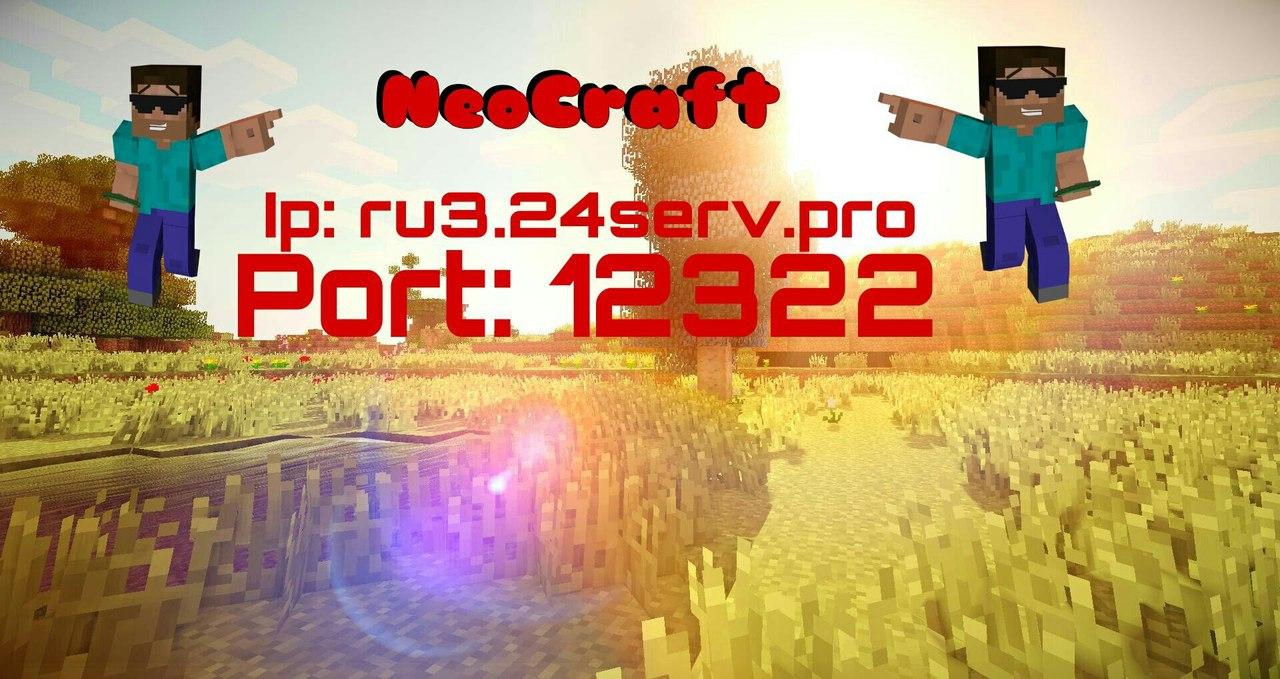 Neo_Craft