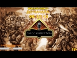 [18+] Шон и Виктор Зуев возрождают Голос Императора! и проходят вместе Halo Wars 2 (Xbox One)