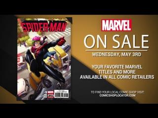 Marvel комиксы в продаже с 03.05.2017