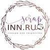 Интернет-магазин скрапбукинга scrapinn.ru!