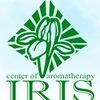 Центр Ароматерапии IRIS, г. Москва