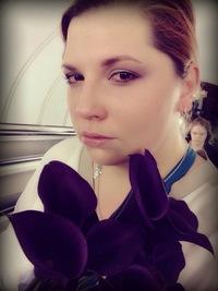 Natalie Zaborskikh