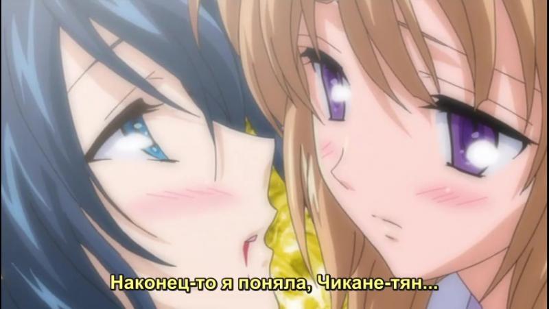 Жрица луны и жрица солнца - 12 (rus sub)