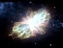 Взрыв сверхновой звезды