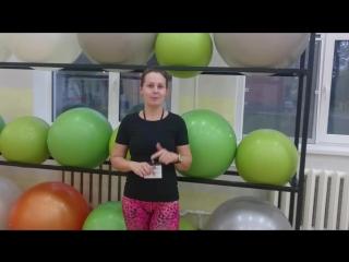 Приглашение на День открытых дверей в спортивный клуб С-Фитнес от инструктора групповых программ Ольги Федоровой