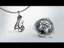 Как проверить серебро на подлинность