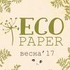 Eco Paper. Скрапбукинг.