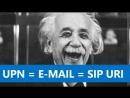 Почему UPN должен совпадать с E-mail и SIP URI