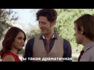 The.Magicians.S01E01.Unauthorized.Magic.субтитры