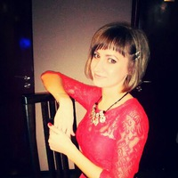 Александра Весёлая-Княжна