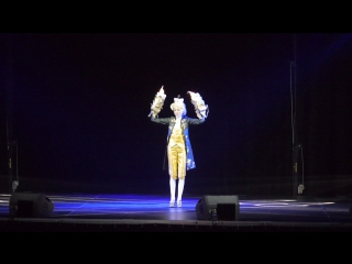 1.7.2. Felis (Москва) - Красавица и чудовище - Люмьер