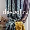 Шторы Челябинск  Центр Текстиля  ДэВуаль