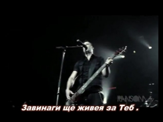 Skillet - Awake and Alive ( БГ Превод ) - Videoclip.bg