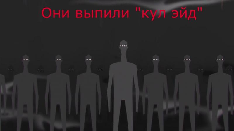 Почему люди вступают в секты (культы)/Why do people join cults - Janja Lalich{RUS}