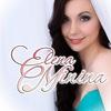 Елена Минина - Музыка|Сцена|Творчество