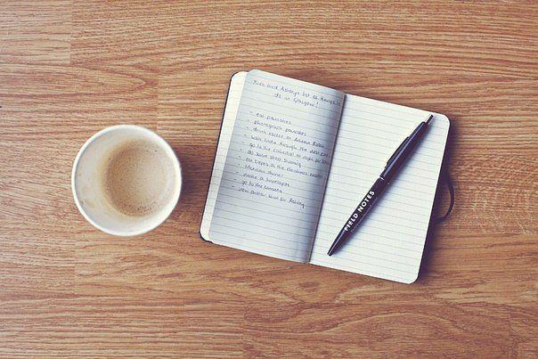 10 причин для ежедневных записей1. Сливайте стресс на бумагу. Выраже