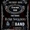 13 октября в Glastonberry pub