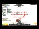 Мой новый ролик о PvP в Dragon Nest,если кто что-то разглядит,уважуха,ВОТ почему это лучшая PvP игра))люблю Вас,приятного просмо
