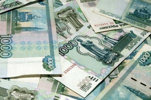 Российские власти ведут борьбу с грабительскими микрокредитами. Rusda