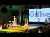Показ от Бутика стильной одежды Gulliver