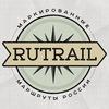 RUTRAIL - маркированные тропы России