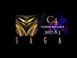 Ролик Saga C4