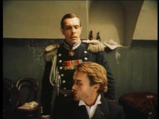 «Жизнь Клима Самгина» (1986 - 1988, 9-я серия) - драма, исторический, реж. Виктор Титов