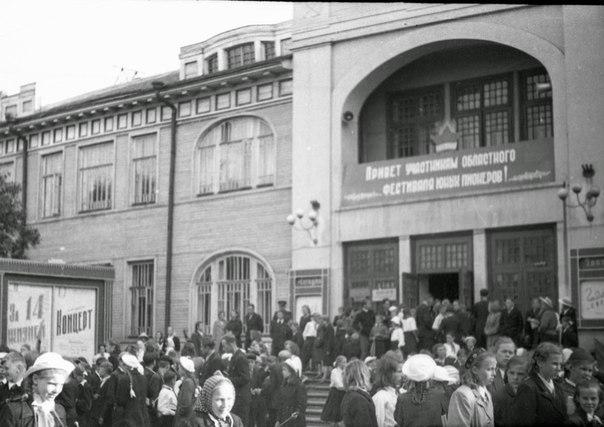 Дворец культуры железнодорожников (ДКЖ). 1954 год