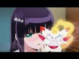 Две звезды Онмёджи / Sousei no Onmyouji - 45 серия