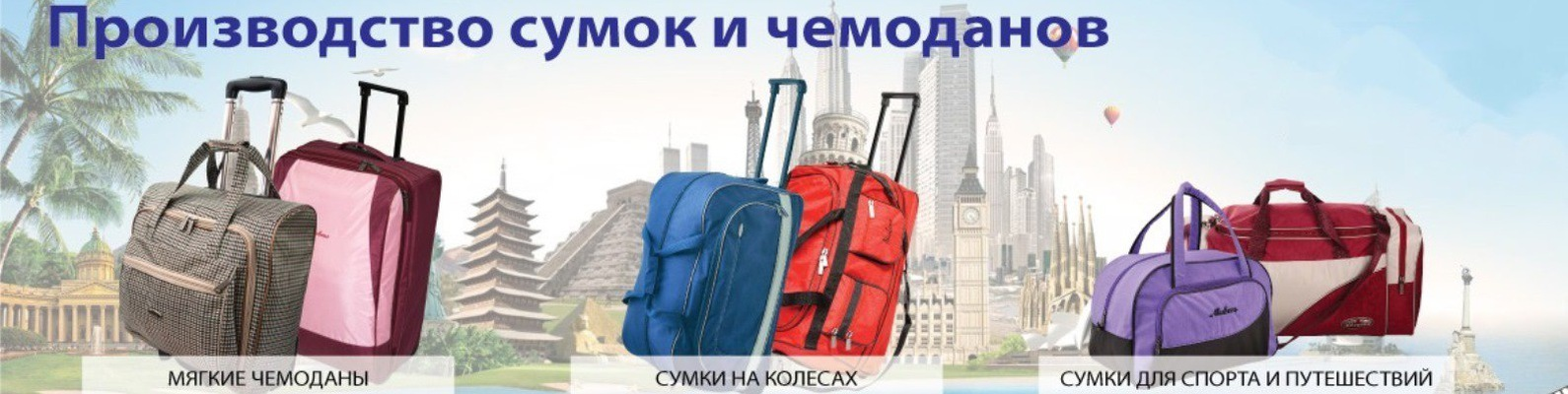 df3be9b0ed6c Дорожные сумки и чемоданы АКУБЕНС | Воронеж | ВКонтакте