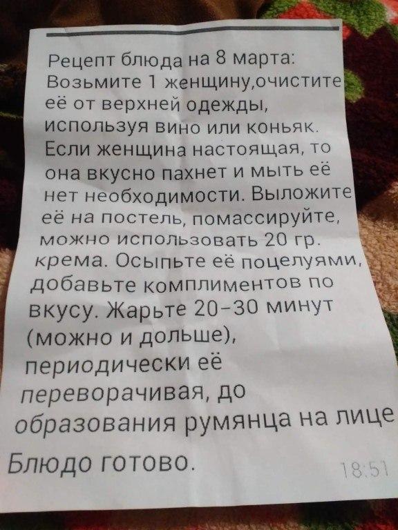Алёна Никитина | Минск